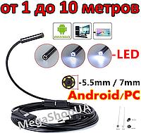 Водонепроницаемый USB Эндоскоп HD. Видеоскоп с камерой LED-подсветкой. Эндоскоп Android / PC от 1 до 10 метров