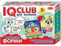 """Обучающие пазлы IQ-club для малышей """"Вивчаємо форми"""" (укр) 13203007У  sco"""