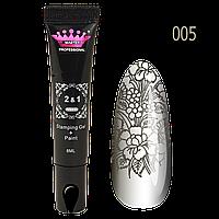 Гель-краска для дизайна ногтей / стемпинга  Master Professional,№5 серебро