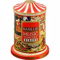 Музыкальная шкатулка Basilur Цирк жб, Праздничная коллекция 100г
