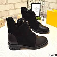Ботинки черные, стильные, женская демисезонная обувь