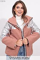 Куртка с объемным воротом Разные цвета
