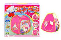 """Палатка """"Hello Kitty"""" (коробка) 995-7106B р.70*70*90см scs"""
