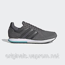Кроссовки Adidas 8K мужские на каждый день EE8177
