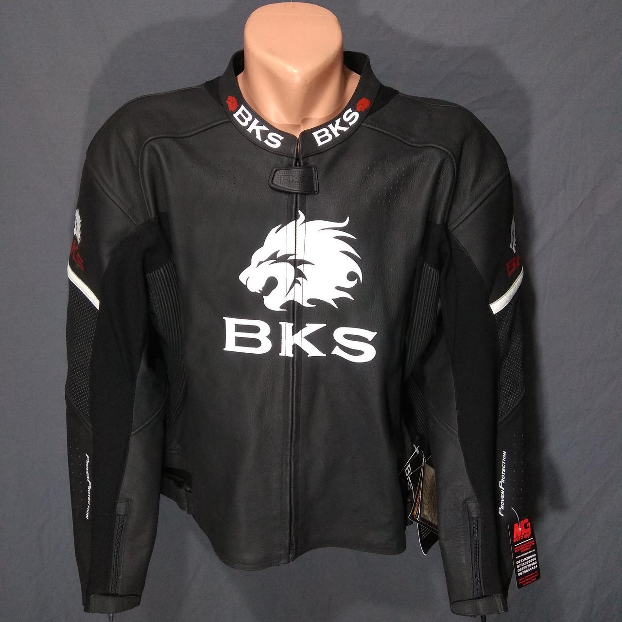 Мотокуртка BKS NEW кожа
