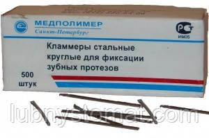 Кламери сталеві D-1, 1.2 мм (500шт)