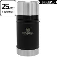 Термос для еды Stanley Classic Legendary Matte Black 0.75 л (пищевой термос)