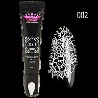 Гель-краска для дизайна ногтей / стемпинга Master Professional,№2 белый
