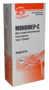 Мономер - З (ВладМива)125мл