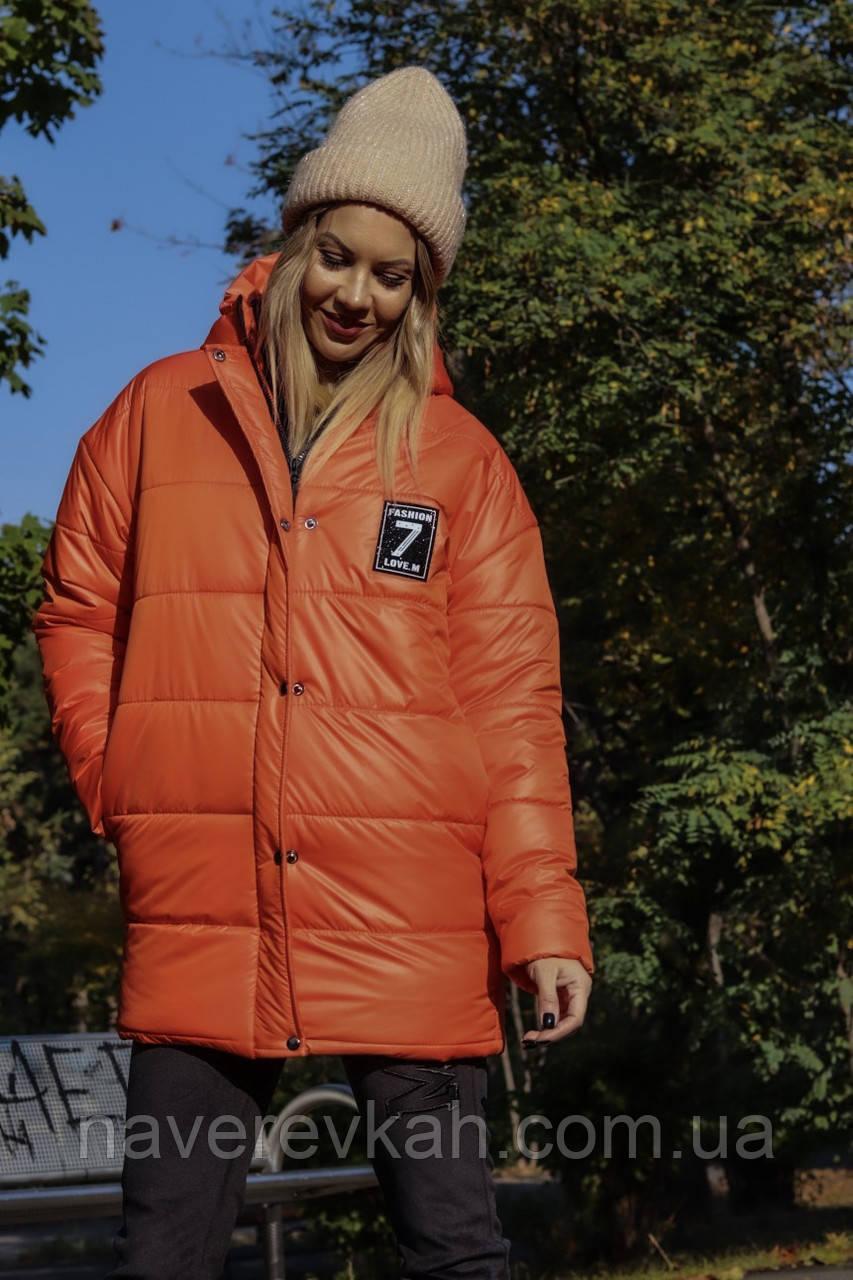 Женская короткая зимняя теплая куртка плащевка на силиконе красная чёрная белая оранж цитрус 42÷44 46÷48 50÷52