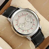 Часы мужские наручные Philippe Geneve Silver/White
