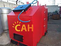 Промышленный твердотопливный котел САН-ПГ 300кВт