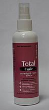 Total Hair - Спрей для активного роста волос (Тотал Хаер), с отваром крапивы, зверобой и кофеина