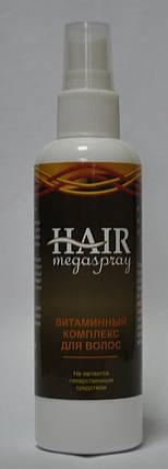 Hair MegaSpray - Витаминный комплекс для волос (Хаер МегаСпрей), средство от облысения, выпадения волос, фото 2