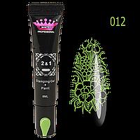 Гель-краска для дизайна ногтей / стемпинга  Master Professional,№12 зеленый