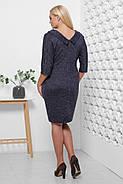 / Размер 50,52,54,56 / Женское платье из ангоры Тереза / цвет темно синий, фото 2