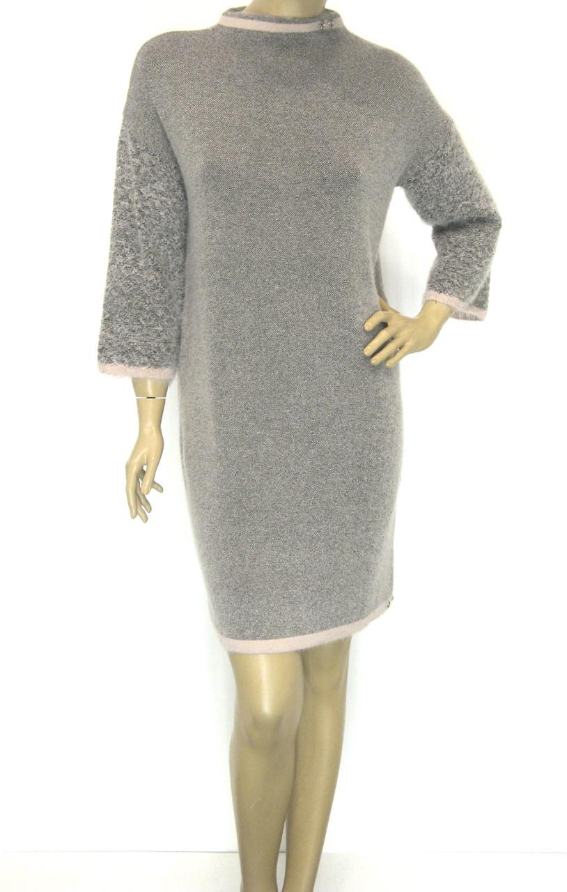 Тепле плаття з люрексом