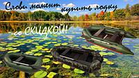 ВНИМАНИЕ! Обовленные модели надувных лодок VULKAN!