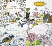 """Раскраска-антистресс для взрослых 687-2 """"Кошки,птички,цветы"""""""