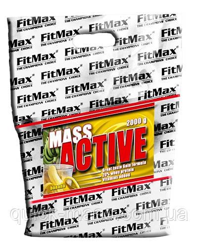 Гейнер FitMax Mass Active 2000g