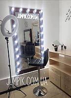 Кресло визажиста, стул визажиста, стул мастера, кресло мастера, крісло майстра, стілець майстра Hoker (Хокер)