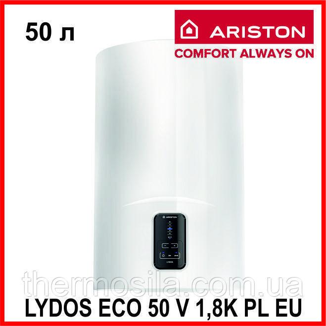 Водонагреватель ARISTON LYDOS ECO 50 V 1,8K PL EU