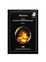 Поживна тканинна маска з ікрою для пружності шкіри JMSolution Active Golden Caviar Nourishing mask