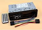 """Автомагнитола мультимедийная Car MP5 4030UM 4,1"""" экран, фото 2"""