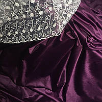 Фиолетовая ткань для штор велюр, софт, плюш, бархат Velur. Турецкая ткань для штор.