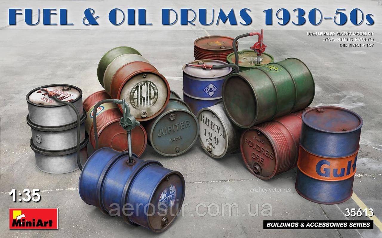 Металлические бочки для топлива и масла 1930-50-х годов 1/35 MiniART 35613