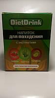 DietDrink - Напиток для похудения (Диет Дринк), Сжигает лишние жиры