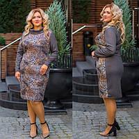 Женское батальное ангоровое платье с принтом