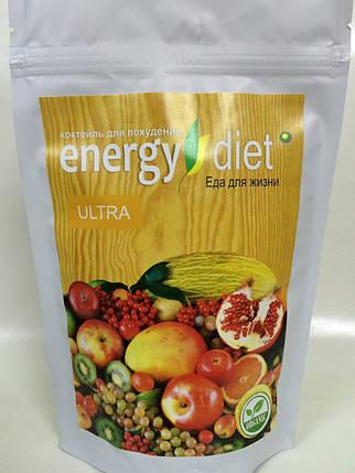 ENERGY DIET ULTRA - Коктейль для похудения (Энерджи Диет Ультра/Энергетическая диета), Заменит обед, ужин, фото 2