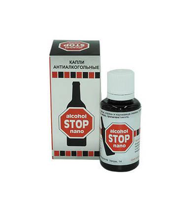 Alcohol Stop Nano - Капли от алкоголизма Алкохол Стоп Нано, фото 2