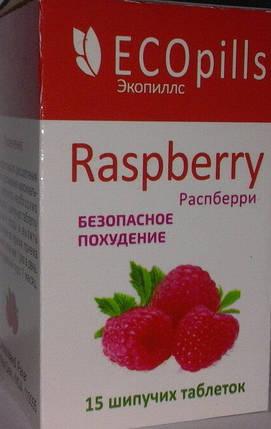 Eco Pills Raspberry - шипучие таблетки для похудения (Эко Пиллс), Безопасное похудение, быстрый эффект, фото 2