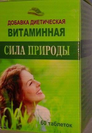 Сила природы – диетическая добавка витаминная, Улучшает состояние волос, кожи и ногтей, Витаминная бомба, фото 2