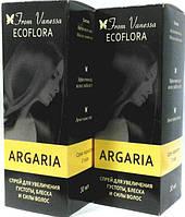 Argaria - спрей для густоты и блеска волос (Аргария), масло для роста красивых и здоровых волос
