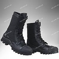 Берцы зимние / военная, армейская обувь СКИФ I (черный)