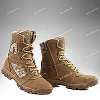 Берцы зимние / военная, тактическая обувь ЛЕГИОН ММ14 (пиксель)