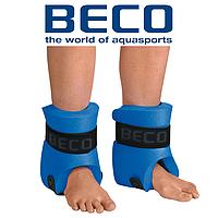 Манжеты для аквафитнеса Beco 9618