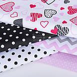"""Отрез ткани """"Красные, розовые и чёрные сердца с узорами  на белом фоне"""", №1162 размер 65*160, фото 3"""