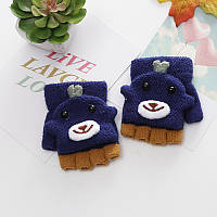 Перчатки-варежки, митенки детские весна/осень синие