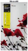 Колонка газовая дымоходная Thermo Alliance JSD 20-10F2-2, 10л стекло-цветок
