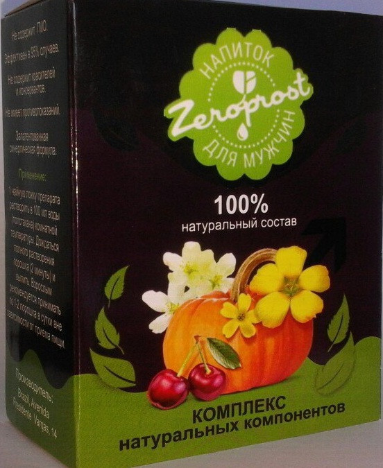 Zeroprost - напиток для мужчин (Зеропрост) при простате и её профилактике