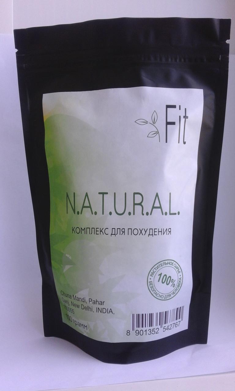 Natural Fit - комплекс для похудения и снижение веса  / блокатор калорий (Нейчерал Фит)