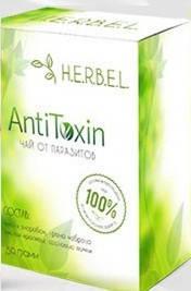 Herbel AntiToxin - чай от паразитов Хербел Антитоксин- коробка, фото 2