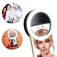Светодиодное селфи-кольцо с USB-зарядкой Selfie Ring Light (на аккумуляторе) Черный