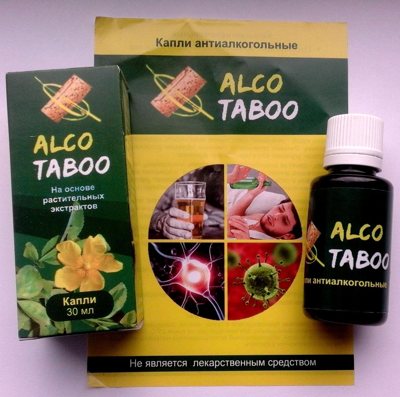 Alco Taboo - Капли от алкоголизма Алко Табу