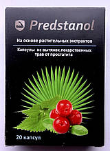 Predstanol - высокоэффективные капсулы от простатита (Предстанол), натуральные компоненты