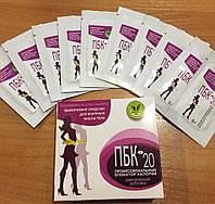 ПБК-20 - Профессиональный блокатор калорий (диетическая добавка) - 10 саше, Быстро избавит от лишнего веса
